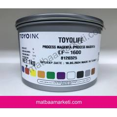 Dyo Life Magenta Mürekkep LF-1600 - 1 Kg