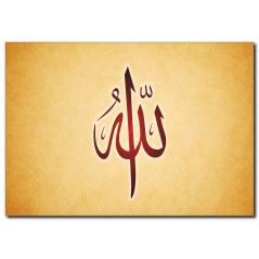 Allah Yazılı Kanvas Tablo DN-1001