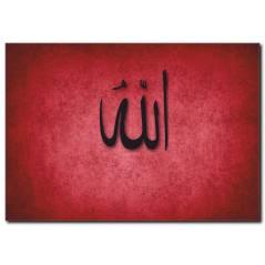 Allah Yazılı Dekoratif Tablo
