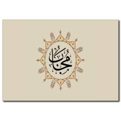 Hz.Muhammed Yazılı Tablo