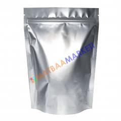 Aluminyum Kilitli Doypack 13x22,5x3,5 Cm