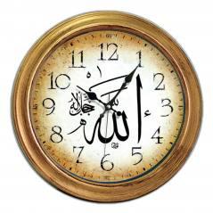 Allah ve Hz. Muhammed Desen Baskılı Duvar Saati