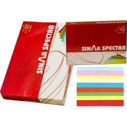 250'lik Karışık Renkli Sinarspectra A4 Kağıt